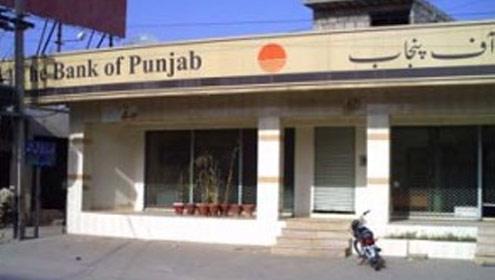 Image result for پنجاب بنک