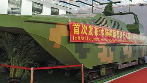 1420561 17235586 - چین نے پانی اور زمین پر چلنے والی پہلی ڈرون کشتی تیار کرلی
