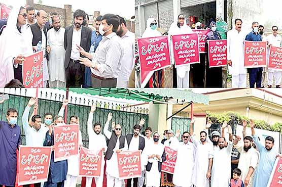 وزیر آباد:ڈی پی ایس کی فیسوں میں اضافہ ،والدین کا احتجاج