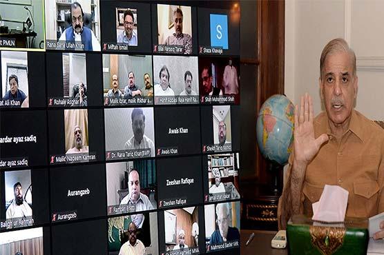 کنٹونمنٹ بورڈ انتخابات بھرپور جذبے ، بہترین حکمت عملی سے لڑینگے : شہباز شریف
