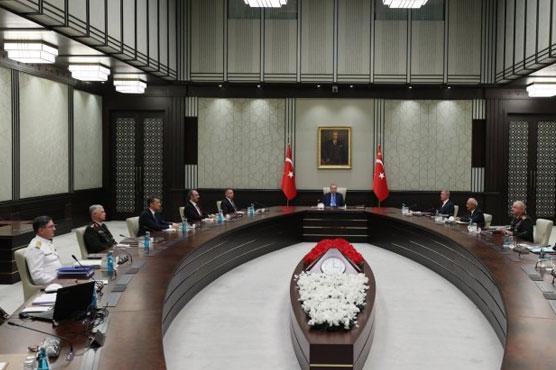 ترکی :افغان مترجمین کی انقرہ میں  آبادکاری کا امریکی پروگرام مسترد