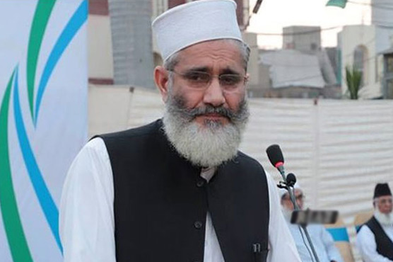 پاکستانی لوگ رضائے الٰہی  کے حصول کے لئے ہر قربانی  دینے کو تیار:سراج الحق