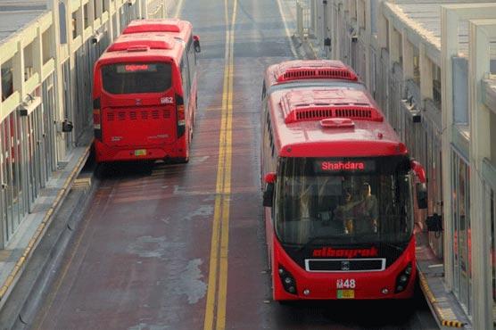 میٹرو بس کی سکیورٹی کیلئے کمپنیوں سے بڈ طلب