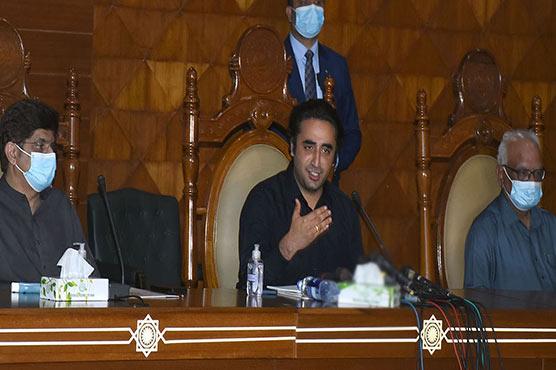 الیکشن کمیشن پی ٹی آئی امیدواروں کو نااہل قرار دے :بلاول