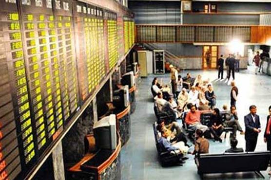 اسٹاک ایکسچینج:مندی ،47فیصدحصص کی قیمتیں گرگئیں