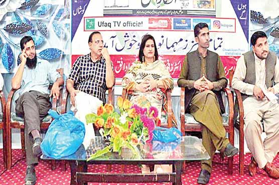 پنجاب آرٹس کونسل میں محفل  مشاعرہ،تقریب تقسیم انعامات