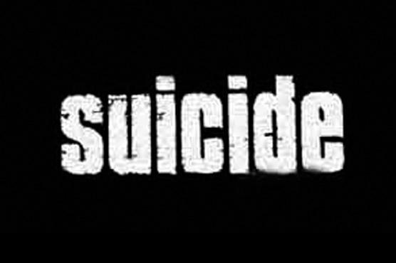 کہوٹہ ، نوجوان نے دریا میں چھلانگ لگا کر خودکشی کر لی