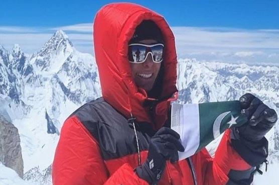 پاکستانی خاتون کا اعزاز، آٹھ  ہزار میٹر بلند چوٹی سر کر لی