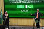 مسئلہ کشمیر اور فلسطین پر پاکستان سے ملکر کام کرتے رہیں گے : سعودی وزیر خارجہ