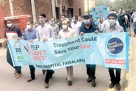 ورلڈ ہیپاٹائٹس ڈے پر سول ہسپتال میں آ گاہی واک