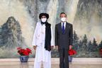 افغان طالبان وفد چین پہنچ گیا ، وزیر خارجہ سے ملاقات