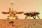 بیجنگ، خودکار چینی مریخی گاڑی کی نئی تصاویر جاری