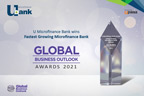 یو بینک نے مائیکرو فنانس  بینک کا ایوارڈ جیت لیا