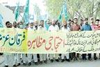 جماعت اسلامی کا لوڈشیڈنگ ،واپڈاکی نا اہلی کیخلا ف احتجا جی مظاہرہ