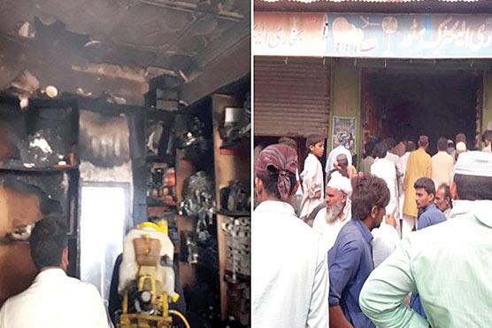 الیکٹرانکس شاپ میں شارٹ سرکٹ  سے آتشزدگی ،لاکھوں کا سامان جل گیا