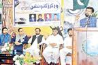 تحریک انصاف کی حکومت میں انصاف میسر نہیں، زاہد محمود