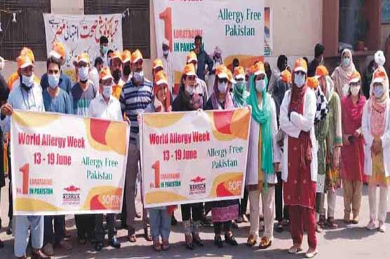 عالمی سکن ڈے کے موقع پر سول ہسپتال میں آگاہی ریلی
