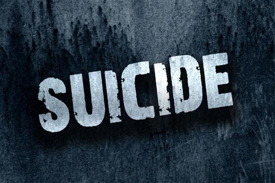 لڑکی کی خودکشی