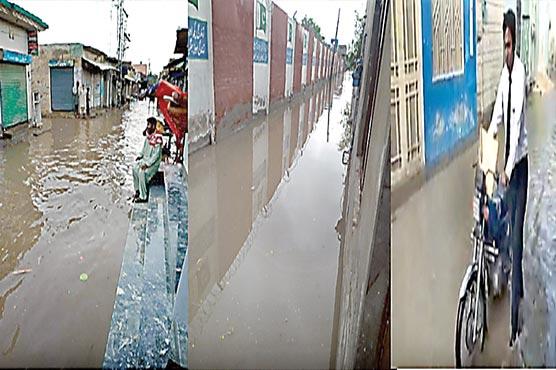 نکاسی آب سسٹم غیر فعال ، کندیاں آدھا شہر پانی میں ڈوب گیا