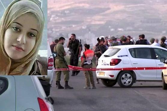 اسرائیلی فائرنگ سے  نہتی فلسطینی خاتون شہید