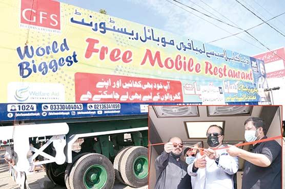 جناح اسپتال میں فری موبائل ریسٹورنٹ کا افتتاح