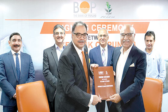 سستے گھروں کے فروغ کیلئے پنجاب بینک ، اخوت کا معاہدہ