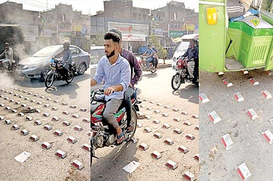 بعض سڑکوں پر نصب کیٹ آئیز شہریوں کیلئے وبال جان