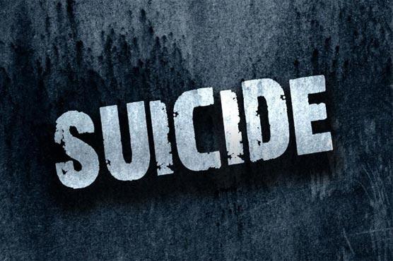 گھریلو جھگڑے: 22سالہ نوجوان نے خودکشی کرلی