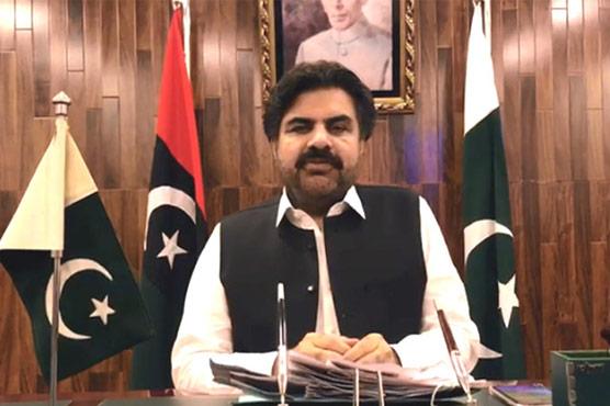 جیوگرافک انفارمیشن سسٹم، سندھ میں جنگلات کی تفصیلات جدید انداز میں ڈھالنے کا منصوبہ