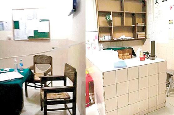 ڈاکٹرز غائب،سر دار بیگم ہسپتال کی ایمر جنسی ویران
