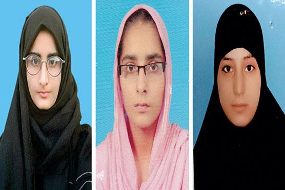 گجرات یونیورسٹی:بی ایس سی ، تینوں پوزیشز پنجاب کالجز کے نام
