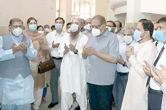 نشتر ہسپتال، جدید ریکوری بلاک اور استقبالیہ کا افتتاح