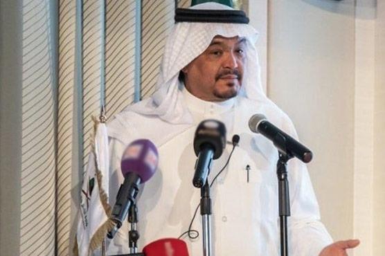 سعودی عرب کا خصوصی اقدامات کیساتھ حج کرانیکا اعلان
