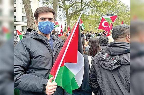 امانت اللہ خان شادی خیل کے  بیٹے کی لندن میں اسرائیل  کیخلاف مظاہرے میں شرکت
