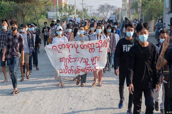 میانمار: فوجی اقتدار کے 100 دن مکمل   سابق ملکہ حسن نے ہتھیار اٹھا لئے