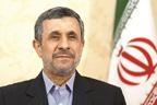 احمدی نژاد نے صدارتی انتخاب میں  حصہ لینے کیلئے کاغذات جمع کرا دئیے
