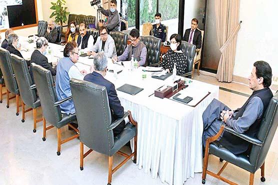 وفاقی کابینہ :رحمت للعالمینؐ اتھارٹی کے قیام کی منظوری