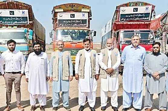 الخدمت فاؤنڈیشن کی جانب سے امدادی سامان افغانستان روانہ