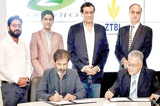 زیڈٹی بی ایل کا زرعی پیداوار بڑھانے کیلئے گروٹیک سے معاہدہ