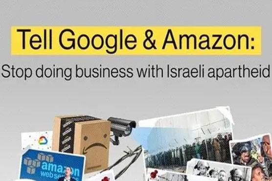 گوگل ، ایمازون ملازمین کا  اپنے اداروں سے اسرائیل کیساتھ  معاہدہ منسوخ کرنے کا مطالبہ