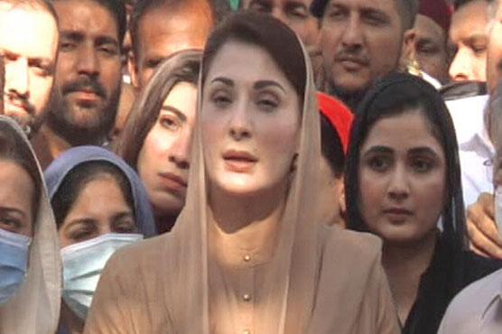 عمران خان جادوٹونے سے ملک چلارہے ہیں:مریم نواز