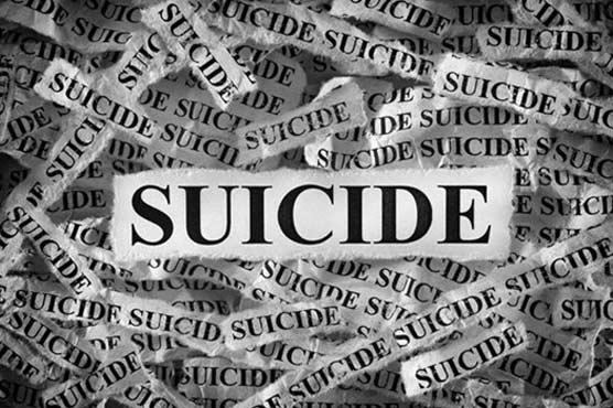 گھریلوجھگڑے پر شادی  شدہ خاتون کا اقدام خودکشی