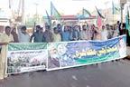 جماعت اسلامی کا پٹرول کی قیمتوں میں اضافہ کے خلاف احتجاج