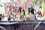 قندوز اور قندھار میں  دہشت گردی کیخلاف احتجاج