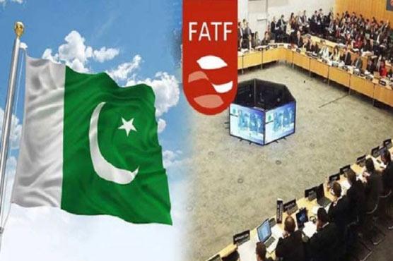 پاکستان 4ماہ بدستور گرے لسٹ میں رہیگا:جرمن میڈیا