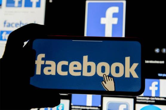 فیس بک کا یورپی یونین میں 10 ہزار ملازمتوں کا اعلان