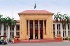 پنجاب اسمبلی کا اجلاس طلب کرنے  کیلئے ن لیگ کی ریکوزیشن جمع