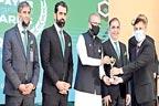 ایف ایف سی کیلئے سب سے بڑی ٹیکس ادا کرنیوالی کمپنی کا ایوارڈ