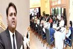 مہنگائی : اپوزیشن سڑکوں پر، حکومت بھی متحرک : راولپنڈی میں پی ڈی ایم کا مظاہرہ ، احتجاج پر بلاول کی جیالوں کو شاباش ، وزیراعظم بڑے بڑے پروگراموں کا اعلان کرینگے : وزیر اطلاعات