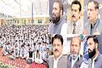 پنجاب گروپ آف کالجز کے  زیر اہتمام بوائز کیمپس میں محفل میلاد